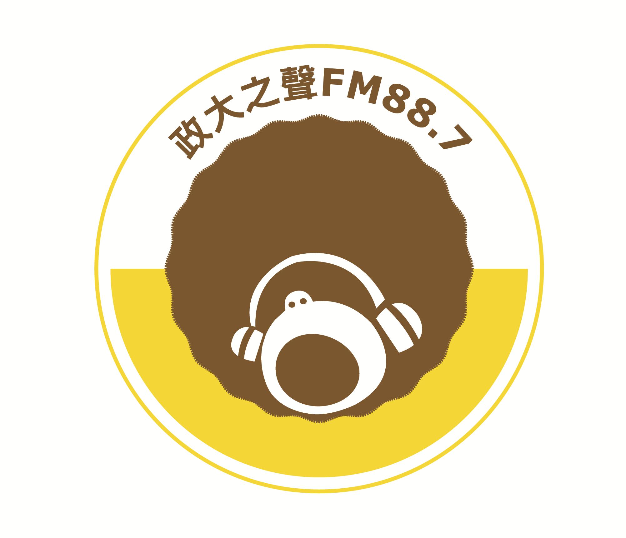 vnccu-logo