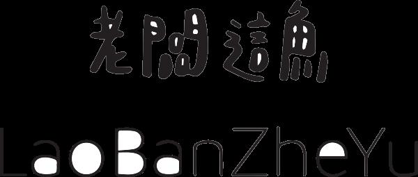 lbzy_logo