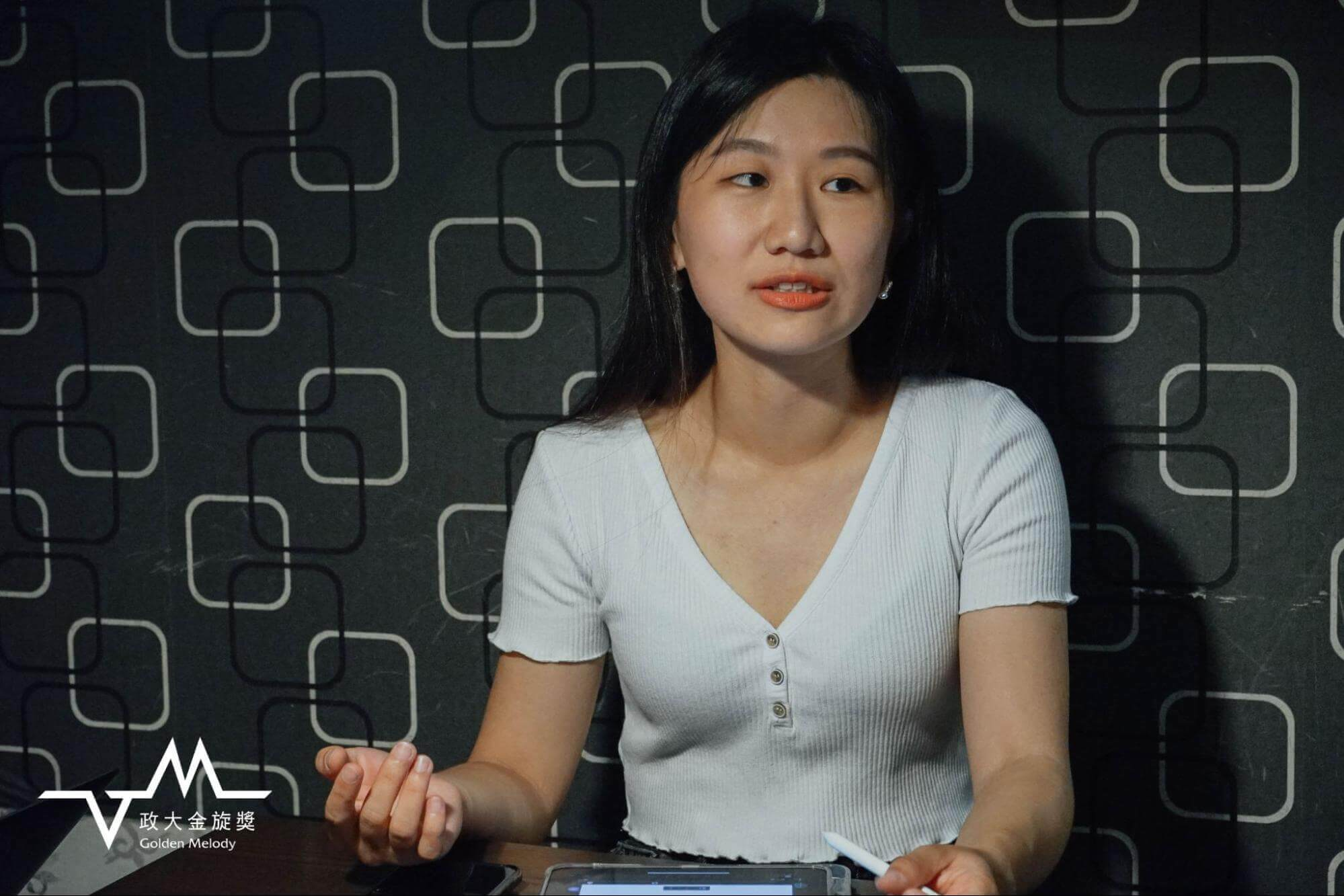 〈午夜狂歡〉 導演李莉婷